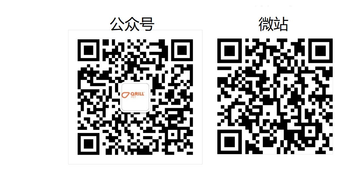 qrillpet wechat_white background